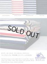 【SAINT JAMES】GUILDO ボーダーバスクシャツ