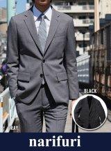 【narifuri】ナリフリ Dry tailored jacket(NF886)