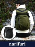 画像1: 【narifuri】Tactical backpack(NF736) (1)