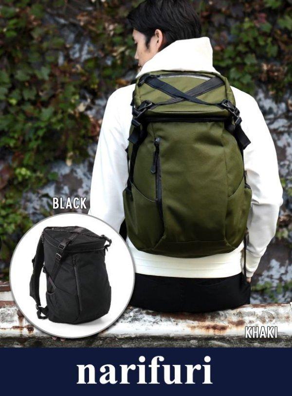 画像1: 【narifuri】Tactical backpack(NF736)