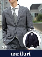 【narifuri】Chalk stripe tailored jacket(NF861)