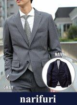 【narifuri】Chalk stripe tailored jacket(NF861)