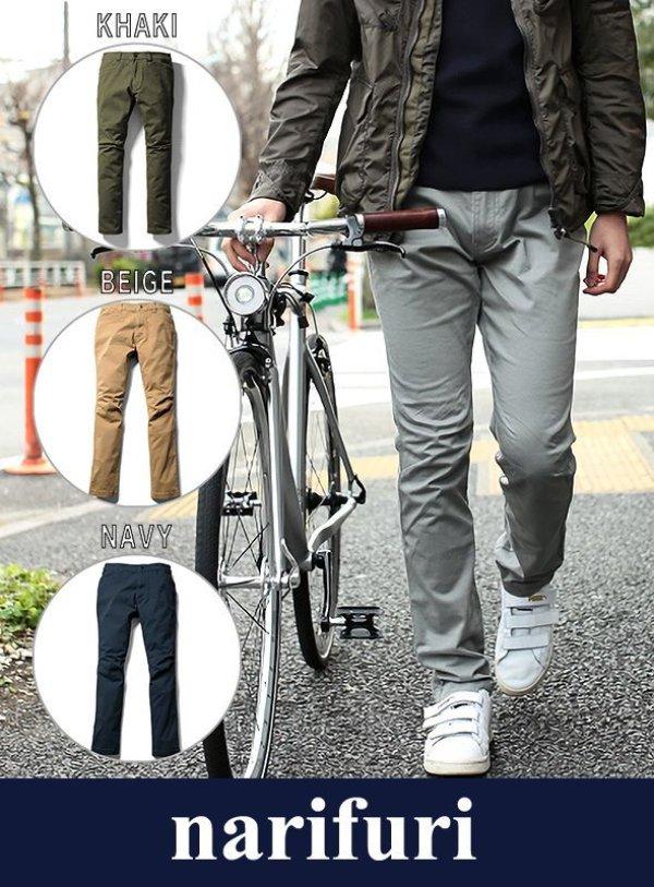 画像1: narifuri ナリフリ  Chino cloth pants slim fit (NF299)