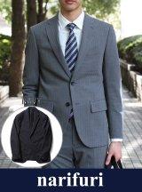 【narifuri】 ナリフリ Shadow stripe tailored jacket(NF906)