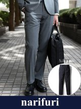 【narifuri】 ナリフリ Shadow stripe slacks(NF907)