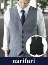 【narifuri】ナリフリ Dry Vest(NF808)