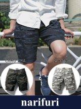 【narifuri】ナリフリ Panama camo cargo shorts (NF787)