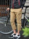 画像10: 【narifuri 】ナリフリ Bike pants(NF649)