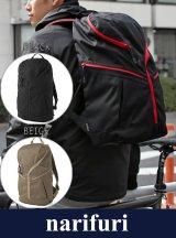 【narifuri】 ナリフリ Hatena backpack Benjamin (NF927)