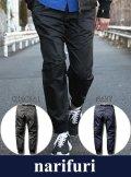 【narifuri】 ナリフリ Mini-rip easy long pants(NF890)