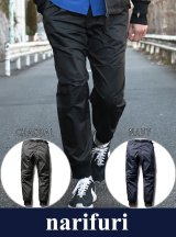 【narifuri】 ナリフリ Mini-rip easy long pants(NF890)