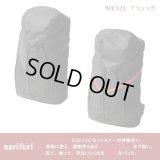 【nari/furi】 ハテナバッグ (NF312)