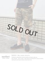 【narifuri】 Bio camo shorts (NF654)