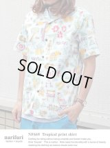 【narifuri】 Tropical print shirt 南国アロハシャツ (NF669)