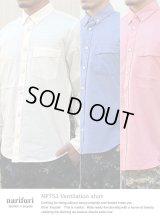 【narifuri】ナリフリ Ventilation shirt ベンチレーションシャツ(NF753)