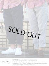 【narifuri】ナリフリ Seersucker tuck pants シアサッカータックパンツ(NF752)
