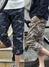 【narifuri】 ナリフリ Pixel camo eighth-tenths length pants ピクセルカモ8分丈パンツ(NF757)