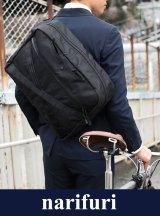 narifuri ナリフリ Tactical messenger bag(NF948)