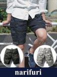 画像1: 【narifuri】ナリフリ Panama camo cargo shorts (NF787) (1)