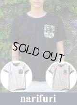 【narifuri】 ナリフリ Reversible T-shirt(NF928)