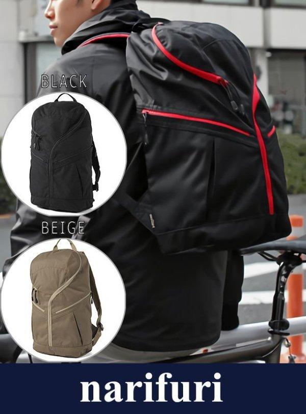 画像1: 【narifuri】 ナリフリ Hatena backpack Benjamin (NF927)