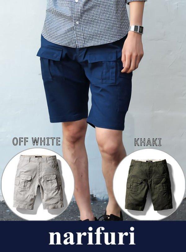 画像1: 【narifuri】 ナリフリ Summer cargo shorts (NF787)