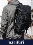 画像1: 【narifuri】 ナリフリ Jacquard camouflage back pack S (NF994) (1)