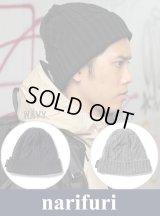 【narifuri 】 ナリフリ Wool knit cap (NF879)