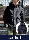 画像1: 【narifuri】ナリフリ Back boa field jacket (NF836) (1)