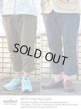 【narifuri】ナリフリ CSY Flap pants 8分丈フラップパンツ(NF741)