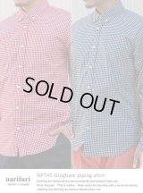 【narifuri】ナリフリ Gingham piping shirt ギンガムパイピングシャツ(NF745)